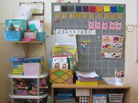 Детский сад «Эрудит» — лучший в России
