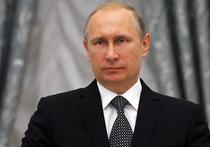 Владимир Путин выступил на 70-й сессии Генассамблеи ООН. Онлайн-трансляция