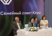Наталья Комарова побывала с рабочим визитом вЮгорске