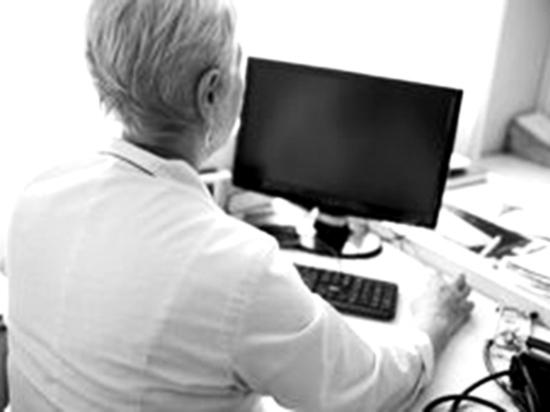 Поликлиники округа переходят на цифровой документооборот