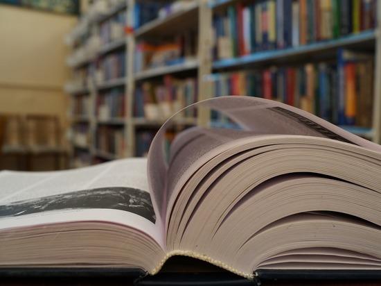 ВЮгре пройдет всероссийский форум «Библиокараван— 2017»