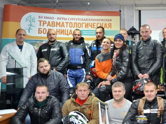 В Сургуте встретились байкеры и медики