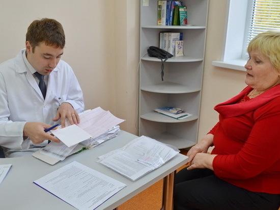 Югорские медики практикуют выездную форму работы