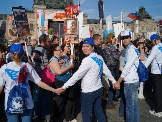 Активисты из Югры примут участие в образовательном форуме в Москве