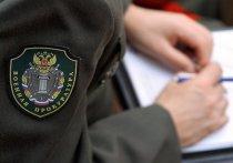 Московская городская военная прокуратура возвратила государству 74 миллиона рублей