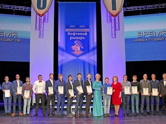 Сургутнефтегаз провел ежегодный конкурс «Нефтянойрыцарь»