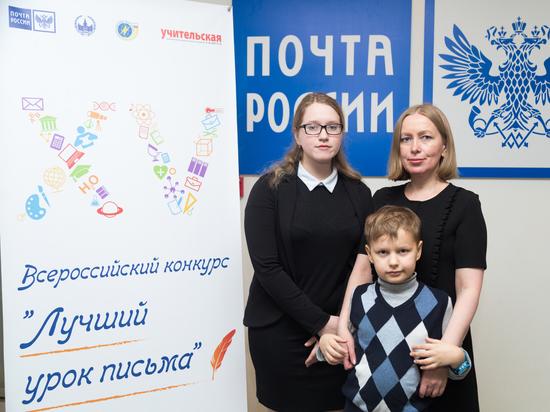 Рецепт семейного счастья знает школьница из Сургута